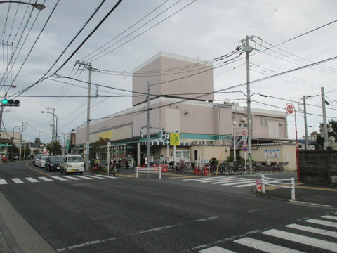 いなげや東野川店