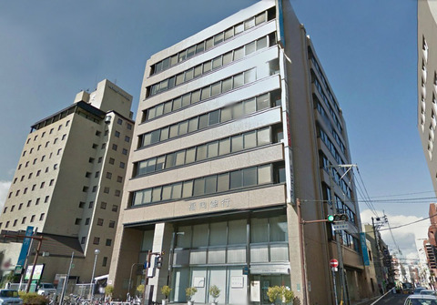 oita-center buliding building2