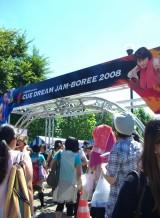 CDJ2008
