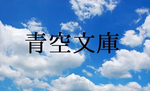 osusu_2014_0406_01