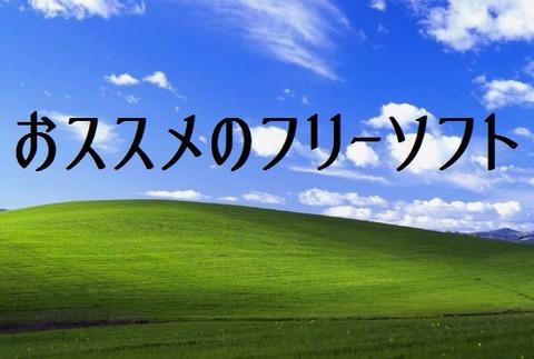 osusu_2014_0416_03