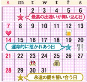 2013-07-27_191743
