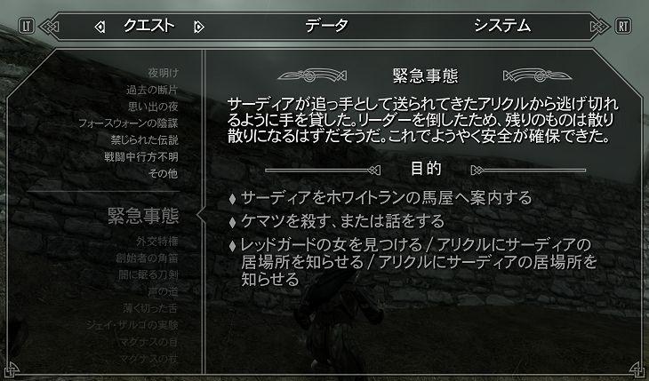 the elder scrolls online map
