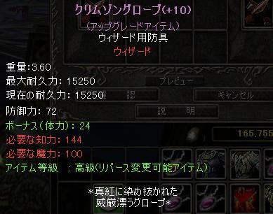 10104774939