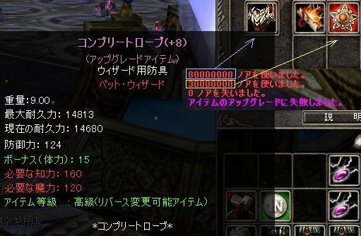 10104774938