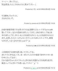 田代砲20150220191313