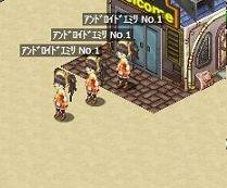 ホリキング NPC増殖バグ