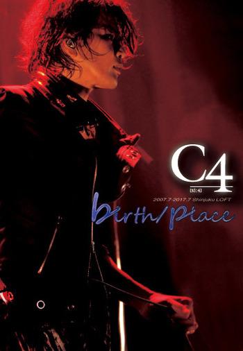 birth_place_TOKI