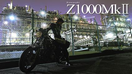 Z1000MK2_light