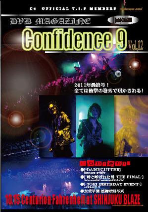 confidence9vol12 (1)