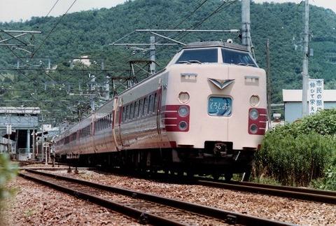 KT381043  海南