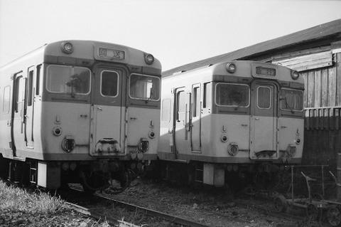 19750428_0053