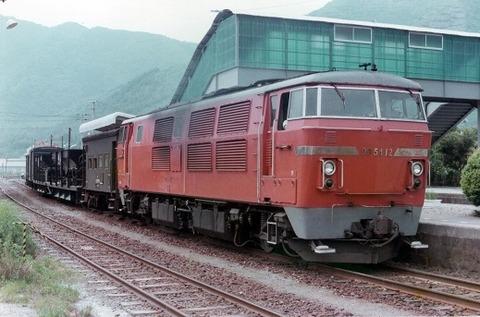 F752b