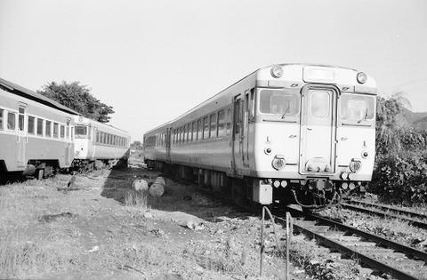 19750428_0056