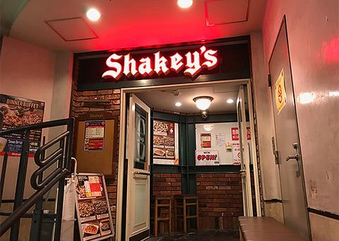 shakeys01