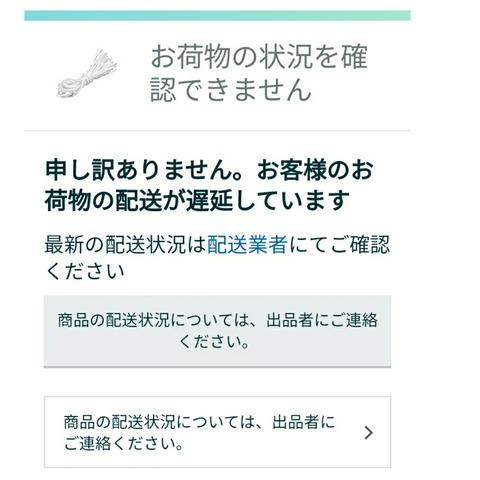Screenshot_20200511-164539_1