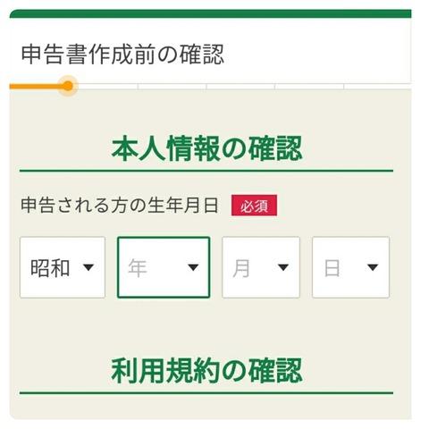 Screenshot_20200128-083909_1