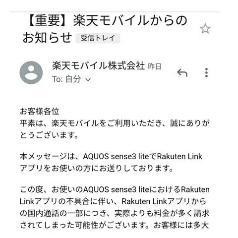 Screenshot_20200907-152500_1