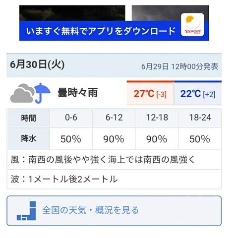 Screenshot_20200629-130741_1