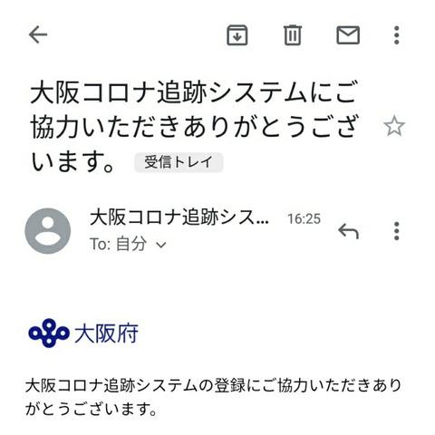 Screenshot_20200731-180505_1