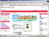 ec385b5d.jpg