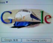 12/14のGoogle