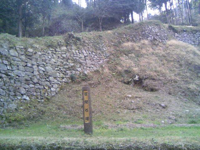 大野城・石垣1