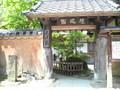 戒壇院入口
