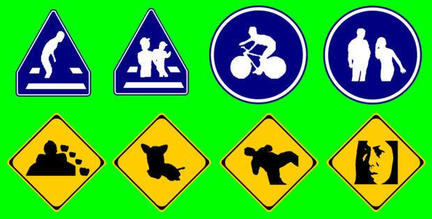 野獣先輩、道路標識になっていた