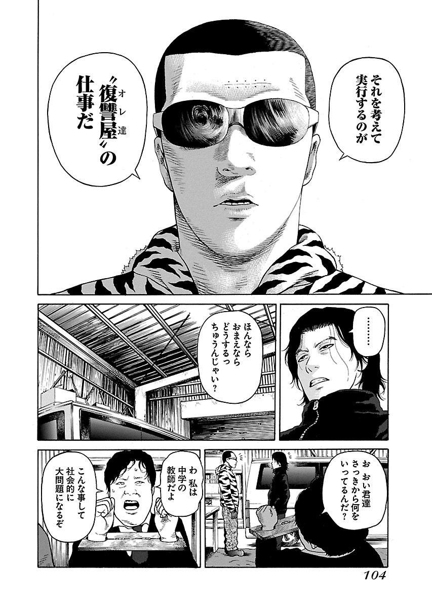 syamu「もう二度とウンコできないねぇ」 ←これ : マイナス速報