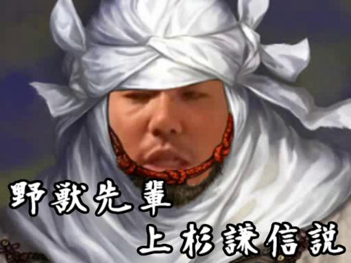石田三成「関ヶ原負けた・・・切腹しよう・・・(PCポチー」