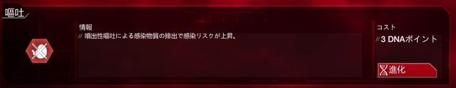 パンデミック!世界に広がる中山司菌【2密】11