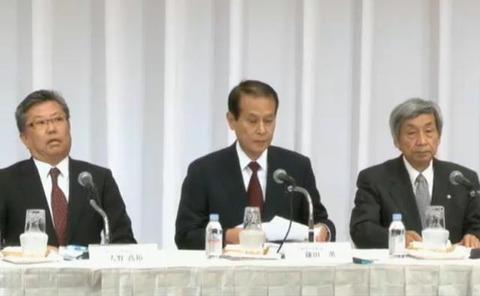 【速報】小保方氏の博士学位論文を取り消し、早大が会見