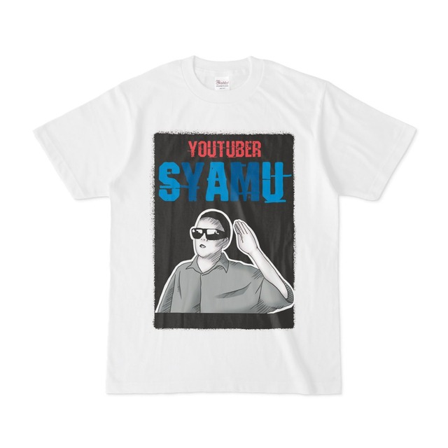 syamuさん、Tシャツを販売してしまう