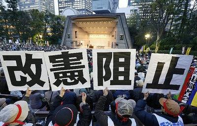 「平和を愛する」極左暴力集団