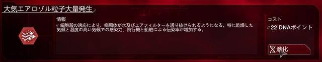 パンデミック!世界に広がる中山司菌【2密】07