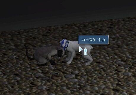 【sims3】中山司は救われたい【part6】17