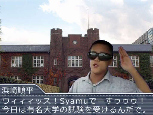 syamuが大学受験(?)を受けて途中でたれぞうが出てくる動画