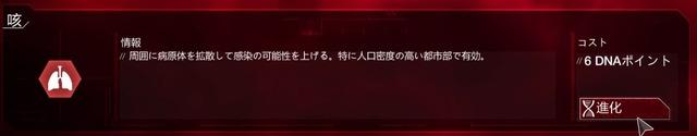 パンデミック!世界に広がる中山司菌【2密】13