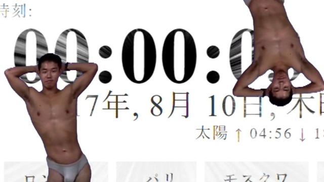 8月10日11時45分14秒に皆で野獣先輩のセリフをレスするスレ