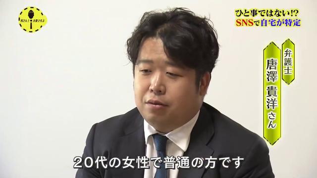 【見逃した人集合】唐沢 貴洋 NHK出演シーン