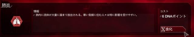 世界に広がる中山司菌【2密】14