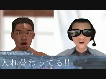 お前ら「朝起きたら、syamuになってる!?」 ←