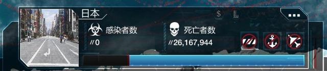 パンデミック!世界に広がる中山司菌【4密(完)】12