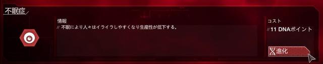 パンデミック!世界に広がる中山司菌【3密】14