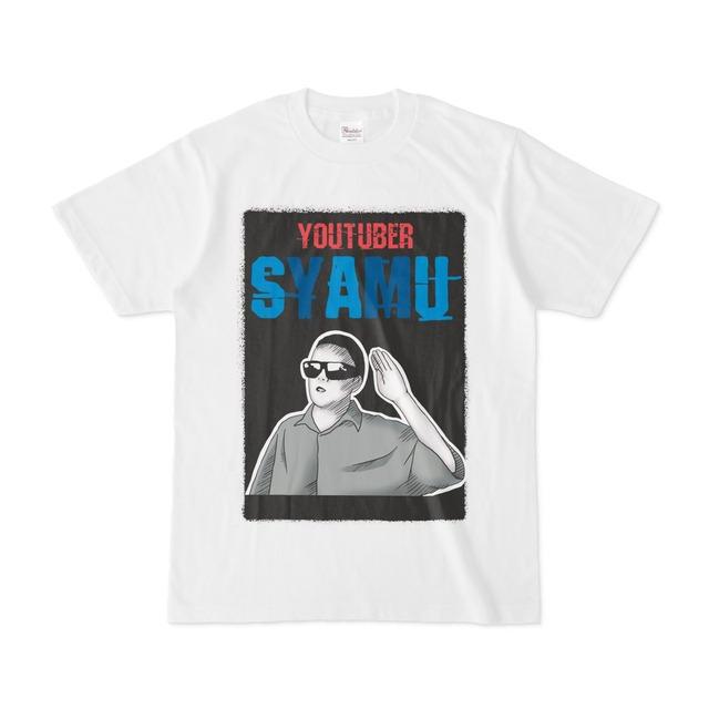 syamuさん新作のオリジナルTシャツ発売開始!