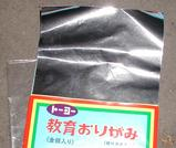 288c6db3.JPG
