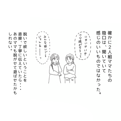IMG_0269