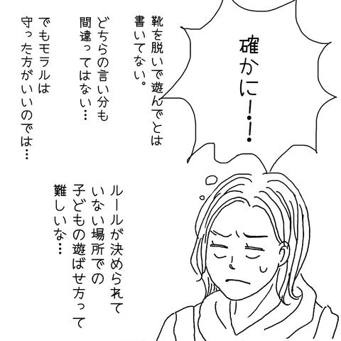 IMG_7598