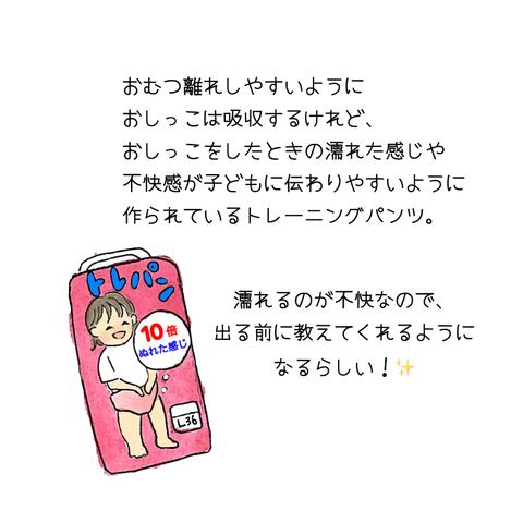 IMG_2370